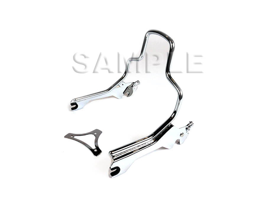 "8-1/2"" Short Detachable Sissy Bar Chrome"